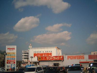 20100516_04.JPG