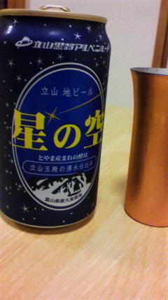 20120419_beer.jpg