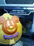 081012_popcorn